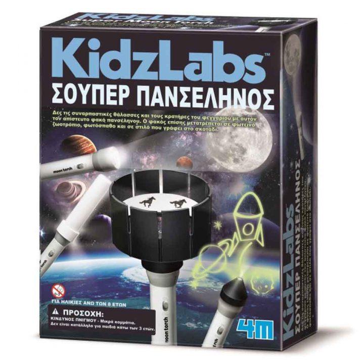 soyper-panselinos-kidz-labs-4m-toys