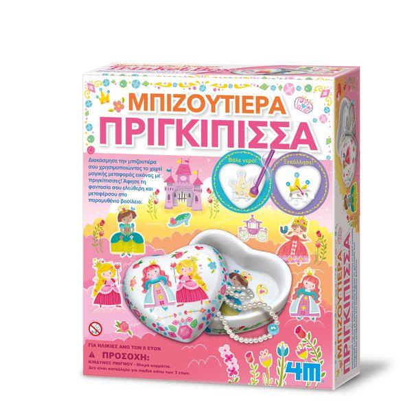 kataskeyi-mpizoutiera-prigkipissa-4m-toys