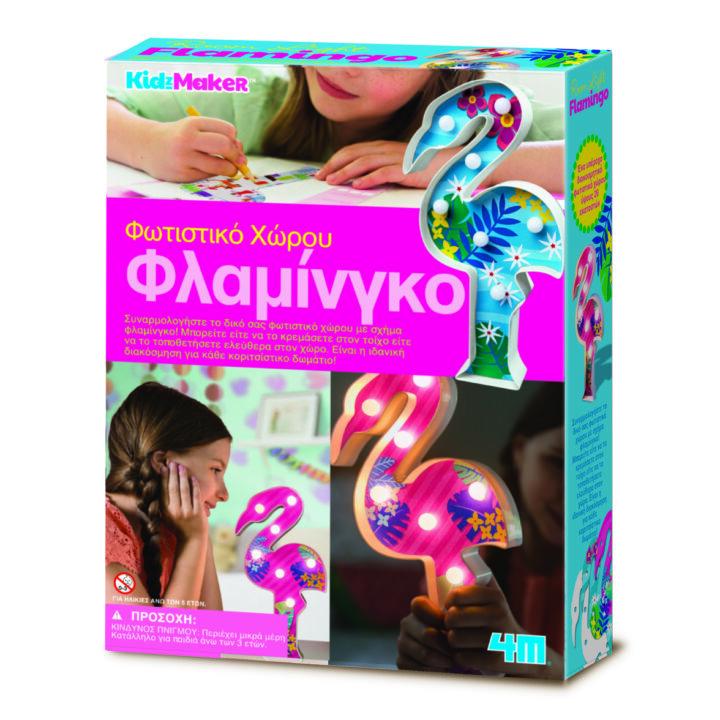 fotistiko-chorou-flamingko-4m-toys